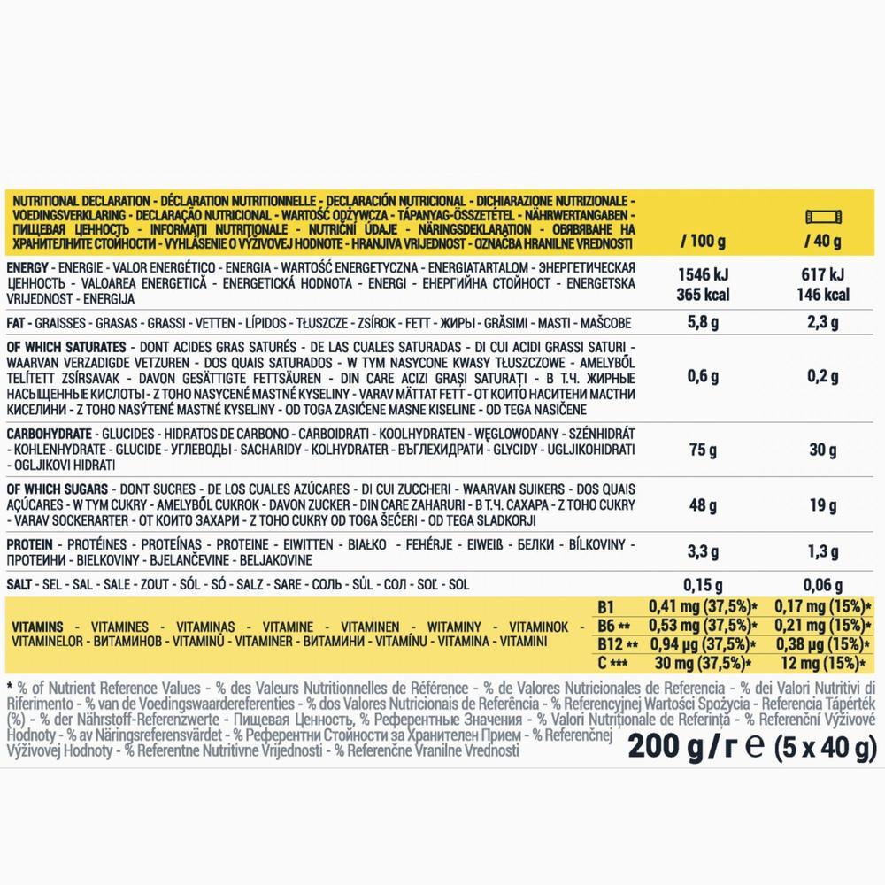 Barre+nerg+tique+aux+dattes+et+la+banane+5x40g-2